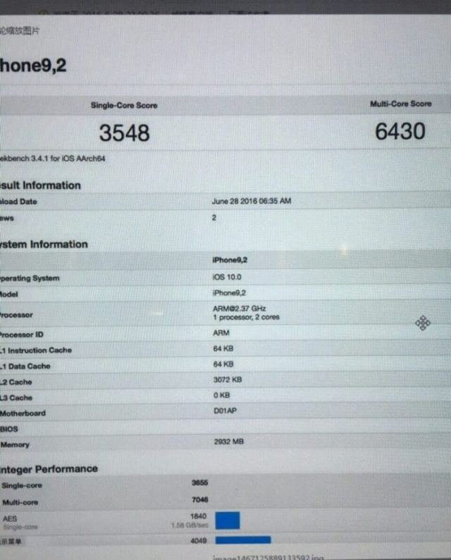 iPhone-7-Plus-3-GB-Ram-ile-Geekbench-Testinde