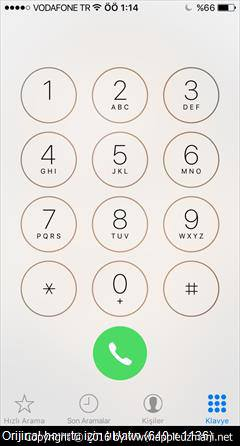 ios-9-3-3-tweak-novoicemail