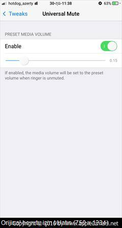 ios-9-3-3-tweak-universal-mute