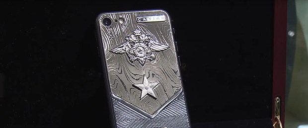 Zırhlı-iPhone-7