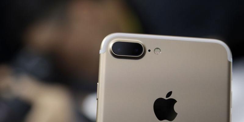 iPhone 8 3D Kameralar