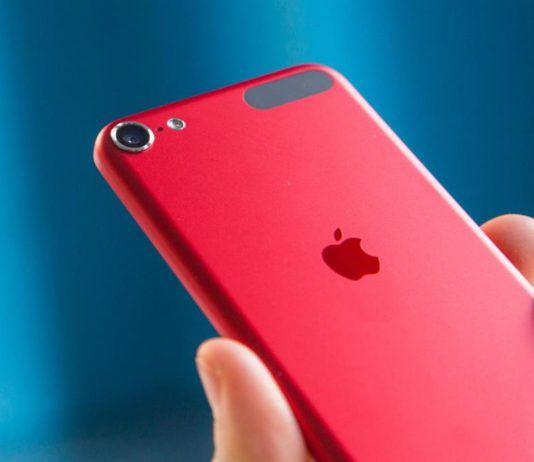 iPhone 7 RED satın al