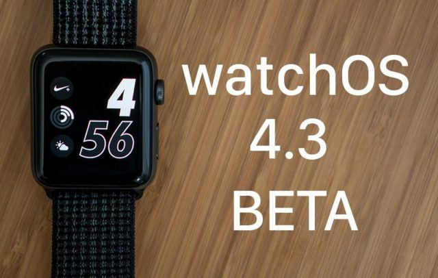 watchOS 4.3.1 Beta