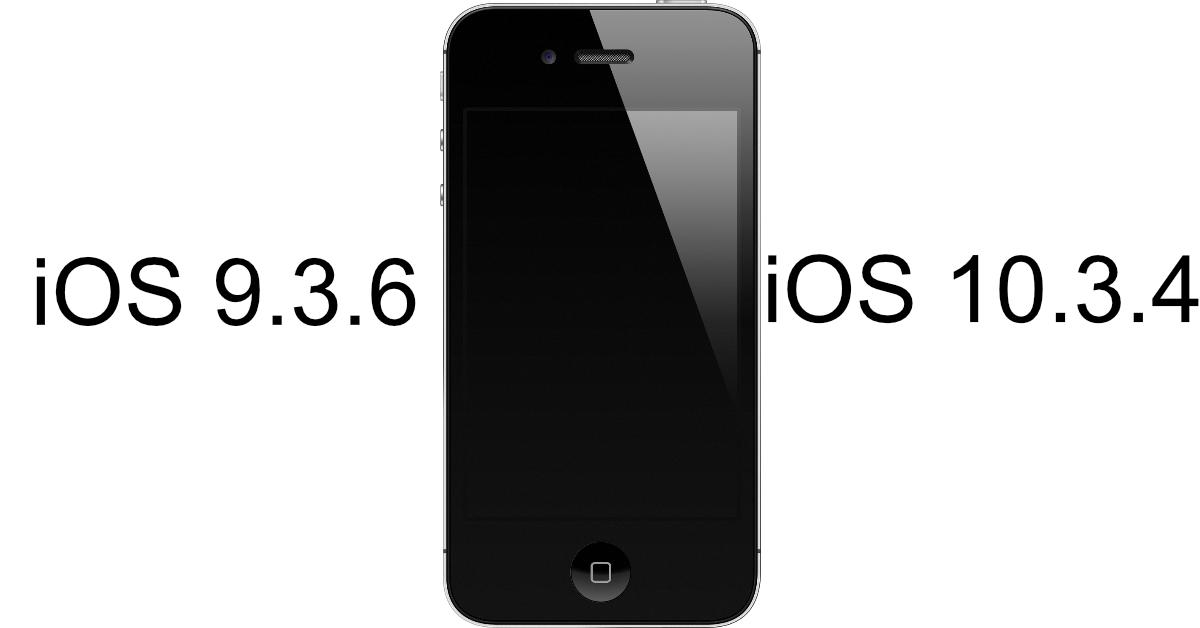 iOS 10.3.4