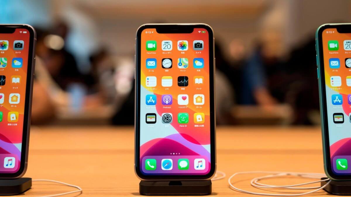 iPhone 11 yeşil ekran
