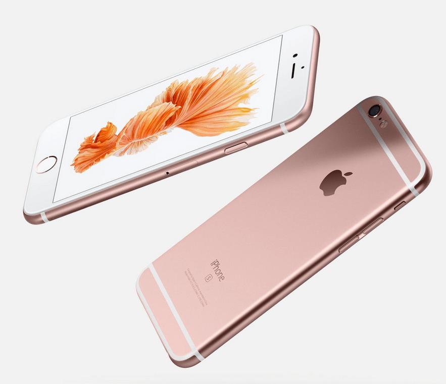 Apple iPhone 6S Türkiye